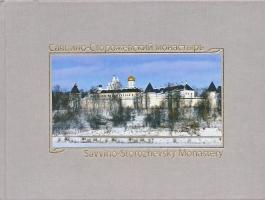 Саввино-Сторожевский монастырь в Звенигороде. Путеводитель