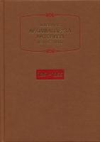 Дневник. Год 1851-1855