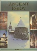 Древний Псков